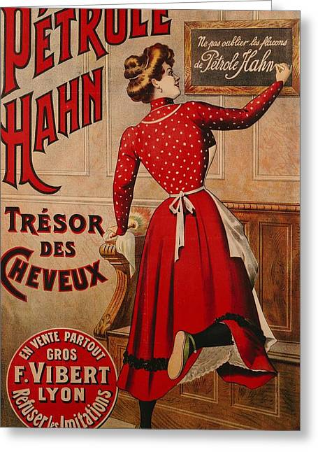 """france Poster"" Greeting Cards - Petrole Hahn Greeting Card by Boulanger Lautrec"