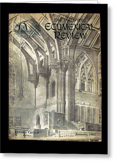 Ecumenical Greeting Cards - Phil Ecumenical Review 1965 Greeting Card by Glenn Bautista