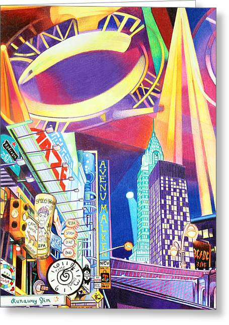 Phish New Years In New York Left Panel Greeting Card by Joshua Morton