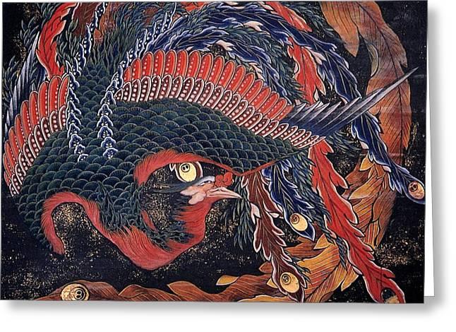 Illustrator Paintings Greeting Cards - Phoenix Greeting Card by Katsushika Hokusai