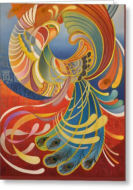 Phoenix Greeting Card by Ousama Lazkani