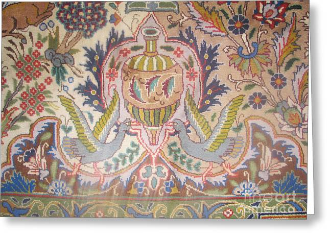 Spring Tapestries - Textiles Greeting Cards - Photos of Persian Rugs Kilims Carpets brids and vase spring ruf photos Greeting Card by Persian Art