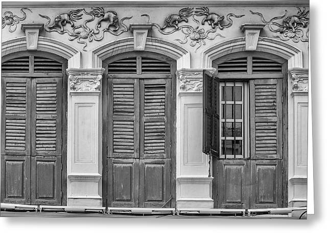 Symetrical Greeting Cards - Phuket Windows - 11 Greeting Card by Nomad Art And  Design