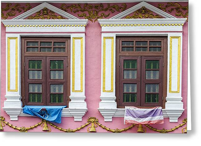Symetrical Greeting Cards - Phuket Windows - Eight Greeting Card by Nomad Art And  Design