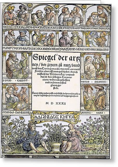 Titlepage Greeting Cards - Physicians, 1532 Greeting Card by Granger
