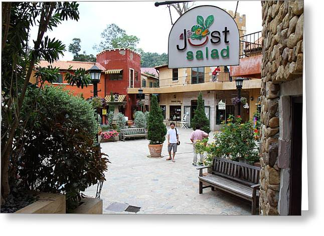 Piazza Greeting Cards - Piazza Palio - Khaoyai Thailand - 01133 Greeting Card by DC Photographer