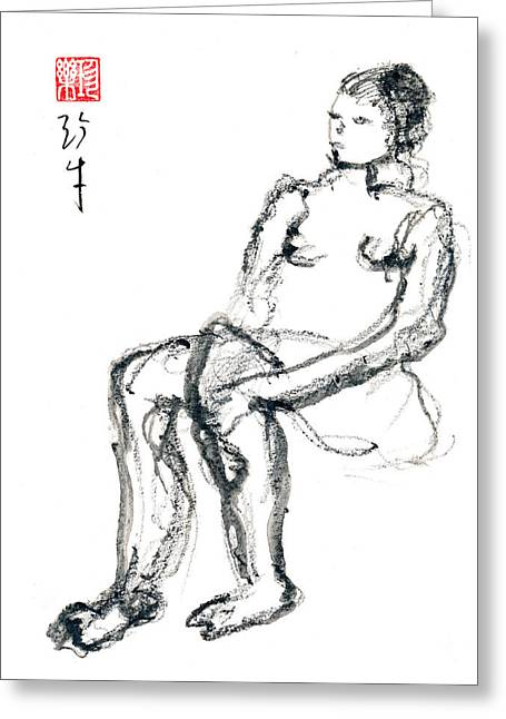 Picking Drawings Greeting Cards - Picking up Left Knee Greeting Card by Janet Gunderson