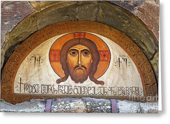 Religious Art Photographs Greeting Cards - Picture of Jesus inside the Tsminda Sameba Cathedral Tbilisi Greeting Card by Robert Preston