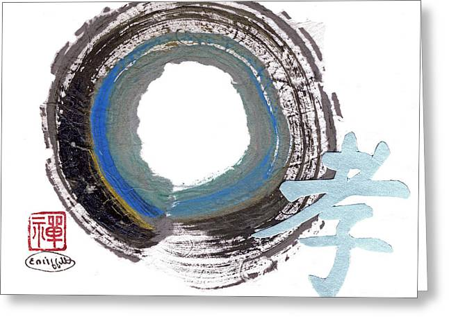 Mind-body-spirit Greeting Cards - Piety Enso Greeting Card by Ellen Miffitt