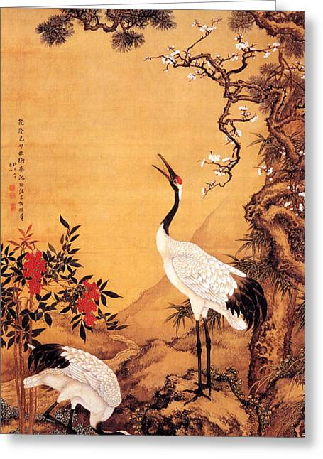 Quan Greeting Cards - Pine - Plum - Cranes Greeting Card by Pg Reproductions