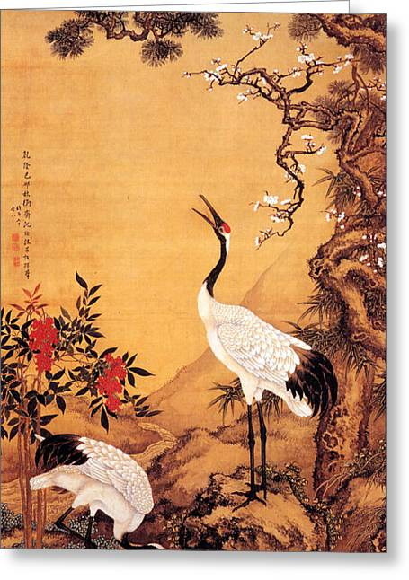 Pine - Plum - Cranes Greeting Card by Pg Reproductions