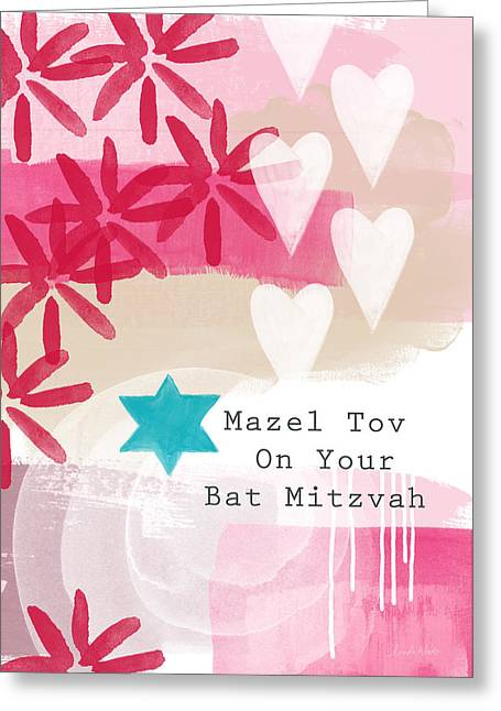 Pink And White Bat Mitzvah- Greeting Card Greeting Card by Linda Woods