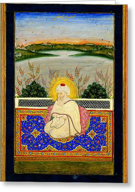 Initiation Greeting Cards - Pir Dastgir from the Mughal era Greeting Card by Celestial Images