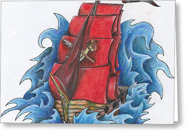Pirate Ships Drawings Greeting Cards - Pirate Ship Greeting Card by Melissa Sink