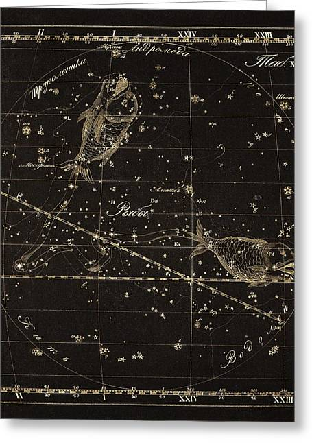 Star Map Greeting Cards - Pisces constellation, 1829 Greeting Card by Science Photo Library