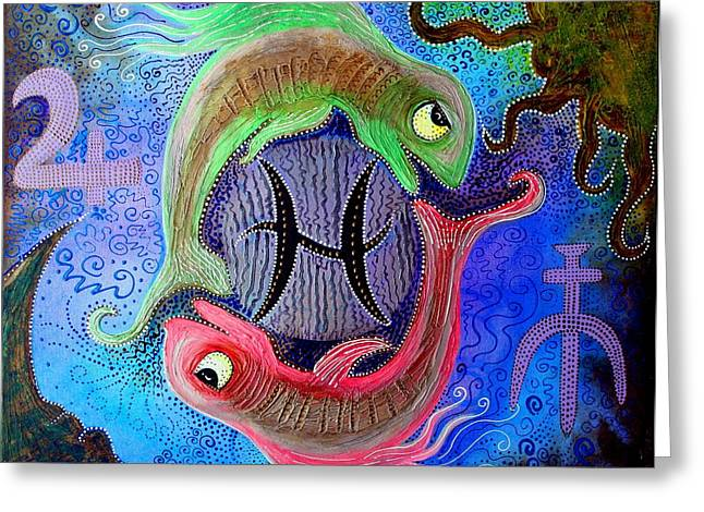 Mystical Mixed Media Greeting Cards - Pisces Greeting Card by Laura Barbosa