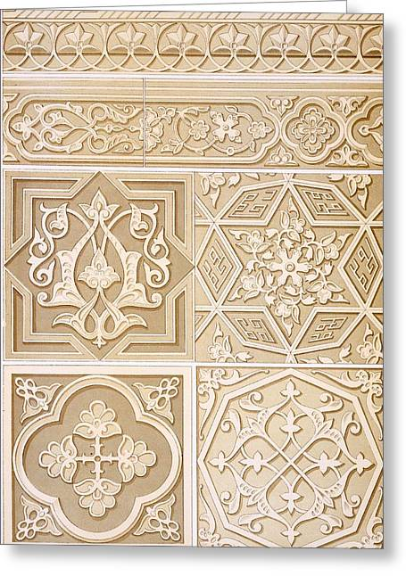 Central Asia Greeting Cards - Pl 18 Architectural Decoration, 19th Greeting Card by N. Simakoff