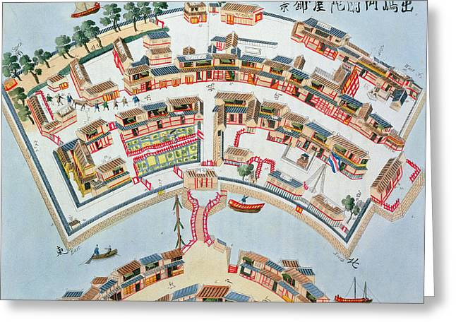 Canal Drawings Greeting Cards - Plan Of The Dutch Factory In The Island Greeting Card by Dutch School