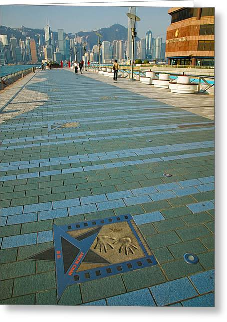 Kowloon Greeting Cards - Plaque And Handprints Of Jackie Chan Greeting Card by Panoramic Images