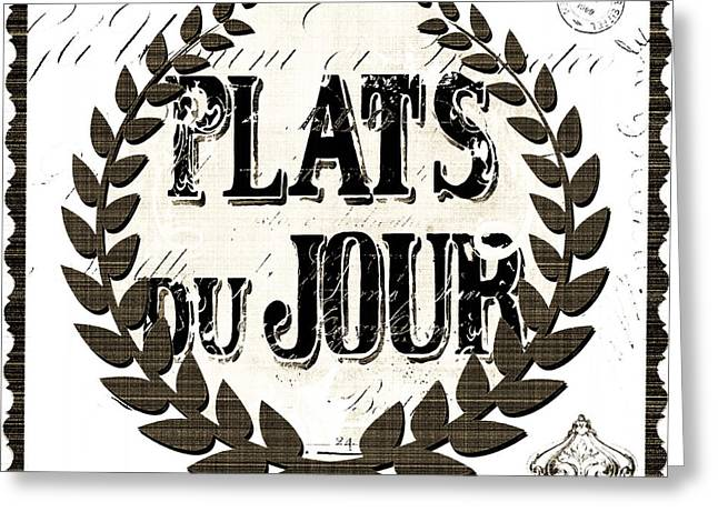 Luncheonettes Greeting Cards - Plats Du Jour Vintage Sign - French kitchen Art Greeting Card by ArtyZen Studios - ArtyZen Home