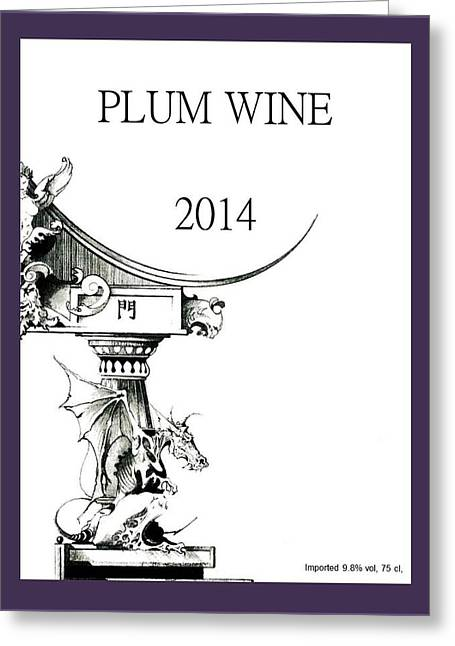 Pinot Drawings Greeting Cards - Plum Wine Greeting Card by Julio R Lopez Jr