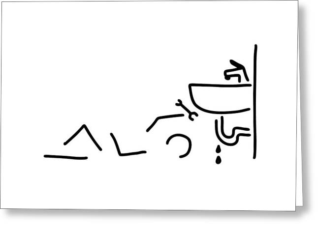 Repaired Drawings Greeting Cards - Plumber Do-it-yourselfer Water Greeting Card by Lineamentum