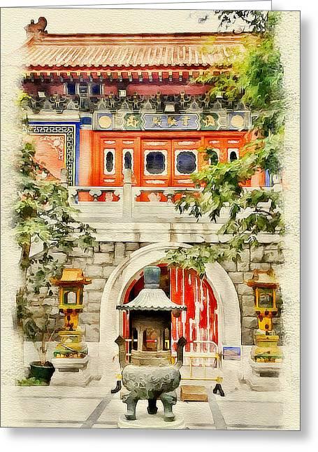 Live Art Greeting Cards - Po Lin Monastery at Hong Kong 2 Greeting Card by Yury Malkov