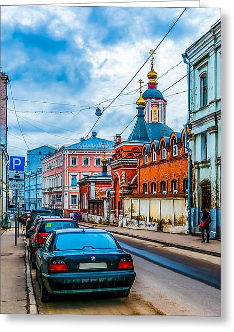 Cupola Greeting Cards - Podkolokolny lane of Moscow 2 Greeting Card by Alexander Senin
