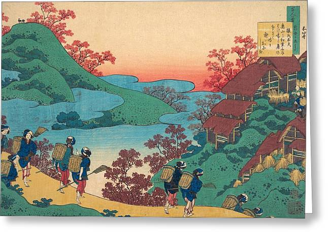 New York The Metropolitan Museum Of Art Greeting Cards - Poem by Sarumaru Dayu Greeting Card by Katsushika Hokusai