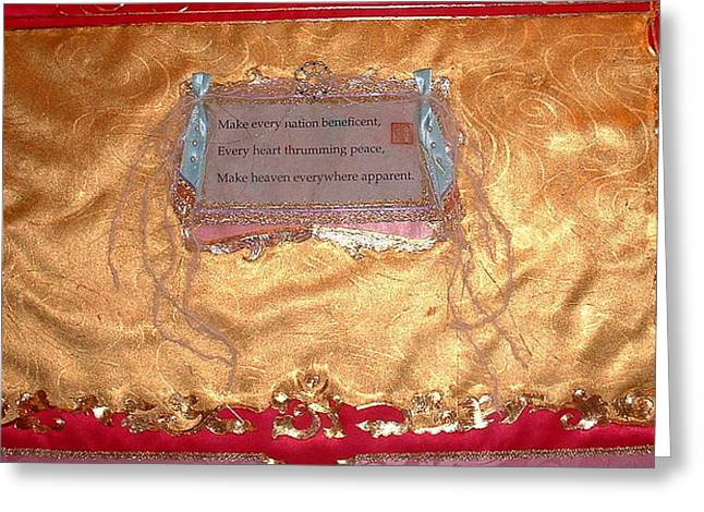 Metallic Tapestries - Textiles Greeting Cards - Poem field AT One Hundred detail Greeting Card by Dan A  Barker