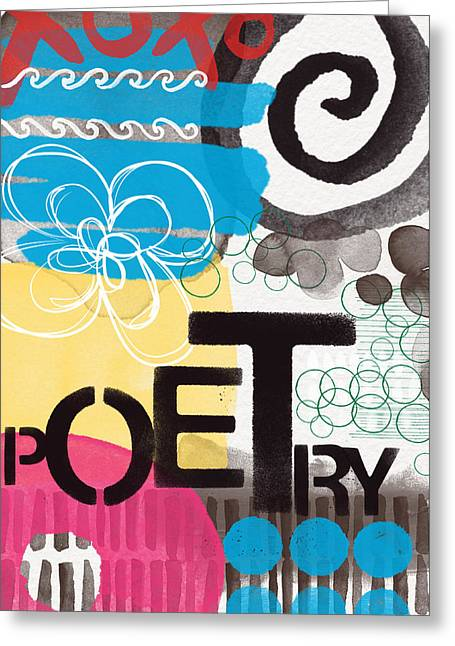 Poem Greeting Cards - Poetry- Contemporary Abstract Painting Greeting Card by Linda Woods