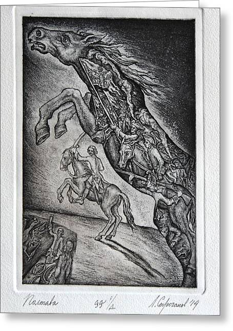 Drypoint Greeting Cards - Poltava battle Greeting Card by Leonid Stroganov