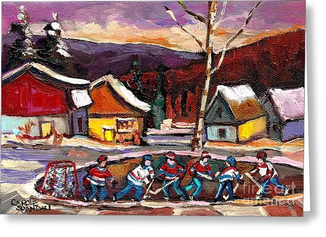 Hockey On Frozen Pond Greeting Cards - Pond Hockey Birch Tree And Mountain Greeting Card by Carole Spandau