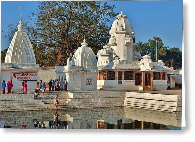 Religion Greeting Cards - Pool at the Source of the Narmada River - Amarkantak India Greeting Card by Kim Bemis