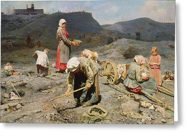 Poor People Greeting Cards - Poor People Gathering Coal at an Exhausted Mine Greeting Card by Nikolaj Alekseevich Kasatkin