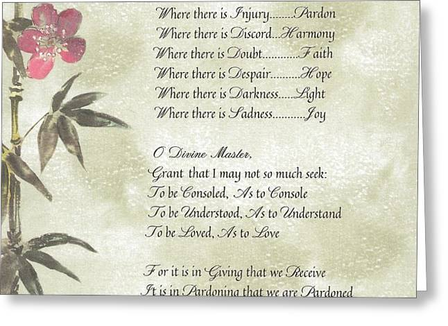 Pope Francis St. Francis SIMPLE PRAYERButterfly on Bamboo Greeting Card by Claudette Armstrong