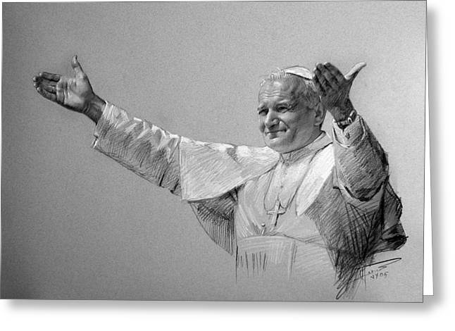 Pastel Greeting Card featuring the drawing Pope John Paul II Bw by Ylli Haruni