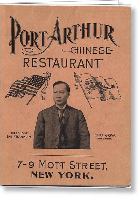 Mott Street Greeting Cards - Port Arthur Restaurant New York Greeting Card by Movie Poster Prints