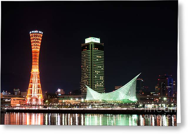 Kobe Photographs Greeting Cards - PORT OF KOBE night landscape Greeting Card by Wing Lun Leung