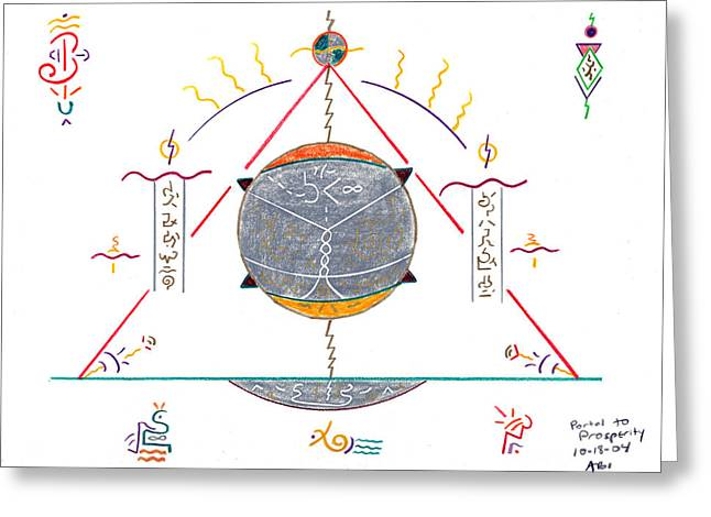 Portal To Prosperity Greeting Card by Mark David Gerson