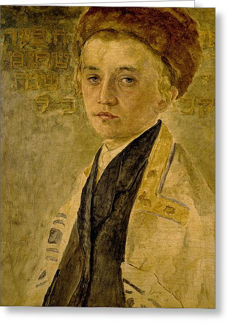 Portrait Of A Young Boy Greeting Cards - Portrait of a Jewish Boy  Greeting Card by Isidor Kaufmann