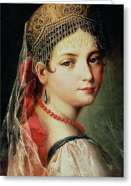 Girl In Dress Greeting Cards - Portrait of a Young Girl in Sarafan and Kokoshnik Greeting Card by Mauro Gandolfi