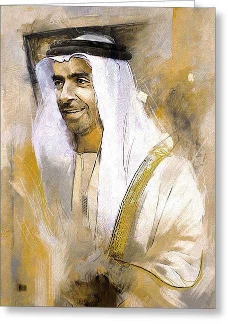 Ras Greeting Cards - Portrait of Abdullah bin Zayed Al Nahyen 3 Greeting Card by Maryam Mughal