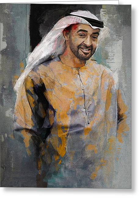 Airline Greeting Cards - Portrait of Abdullah bin Zayed Al Nahyen 5 Greeting Card by Maryam Mughal