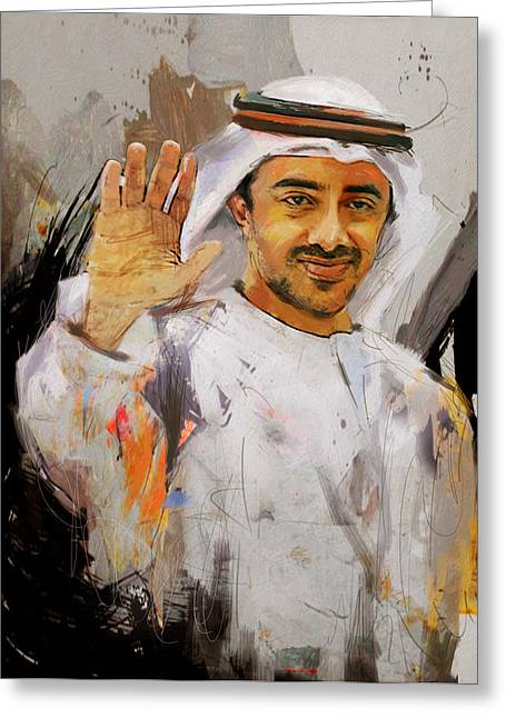 Ras Greeting Cards - Portrait of Abdullah bin Zayed Al Nahyen  Greeting Card by Maryam Mughal
