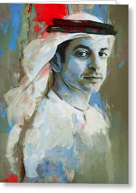 Ras Greeting Cards - Portrait of Ahmed bin Zayed Al Nahyan Greeting Card by Maryam Mughal