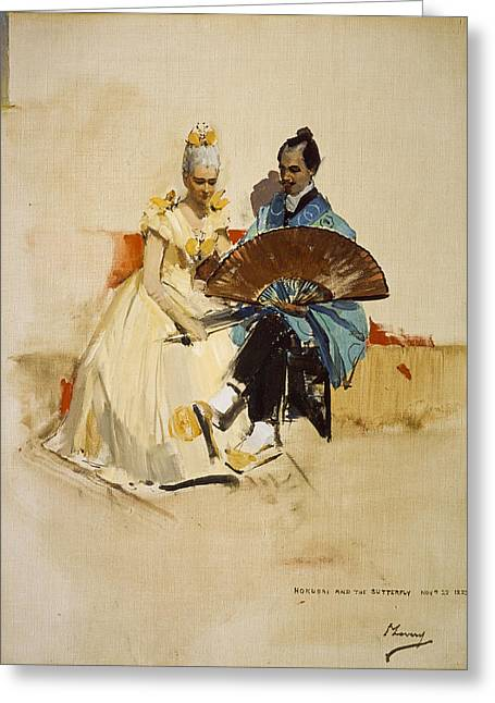 Japanese School Greeting Cards - Portrait Of Edward Arthur Walton With His Fiancee Helen Law As Hokusai And The Butterfly, 1889 Oil Greeting Card by Sir John Lavery