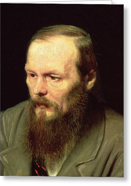 Beard Greeting Cards - Portrait Of Fyodor Dostoyevsky 1821-81 1872 Oil On Canvas Detail Of 67923 Greeting Card by Vasili Grigorevich Perov