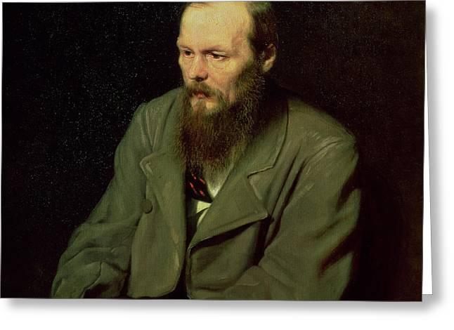 Portrait of Fyodor Dostoyevsky Greeting Card by Vasili Grigorevich Perov
