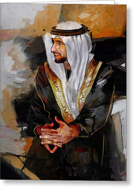 Mohammad Paintings Greeting Cards - Portrait of Hamdan bin Mohammad bin Rashid al Maktoum 2 Greeting Card by Maryam Mughal